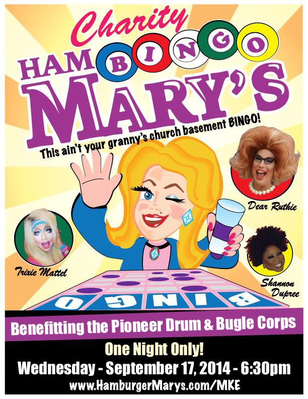 Hamburger Mary's Pioneer Corps Benefit